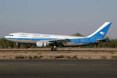 Ariana Afghan Airlines Airbus A300B4-203 YA-BAB (msn 180) SHJ (Ton Jochems). Image: 954178.