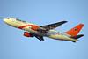Kam Air Boeing 767-222 YA-KAM (msn 21879) DXB (Paul Denton). Image: 906561.