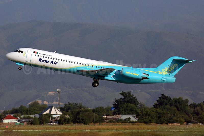 Leased from Bek Air