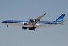 Azerbaijan Airlines Airbus A340-542 4K-AZ86 (msn 894) DXB (Paul Denton). Image: 913751.