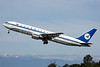 Azerbaijan Airlines-AZAL Boeing 767-32L ER 4K-AZ82 (msn 41063) PAE (Nick Dean). Image: 911167.