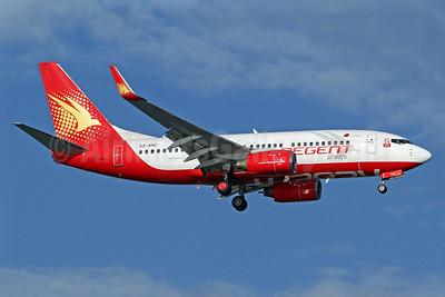 Regent Airways (Bangladesh) Boeing 737-7V3 WL S2-AHC (msn 29360) SIN (Pascal Simon). Image: 939071.