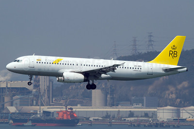 Royal Brunei Airlines Airbus A320-232 V8-RBS (msn 2135) HKG (Micheil Keegan). Image: 911597.