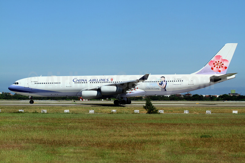 China Airlines Airbus A340-313 B-18806 (msn 433) (The Official Airline for Climate Monitoring) TPE (Manuel Negrerie). Image: 908864.