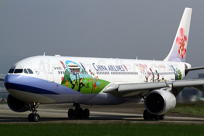 China Airlines Airbus A330-302 B-18355 (msn 1177) (Welcome to Taiwan) TSA (Manuel Negrerie). Image: 921110.