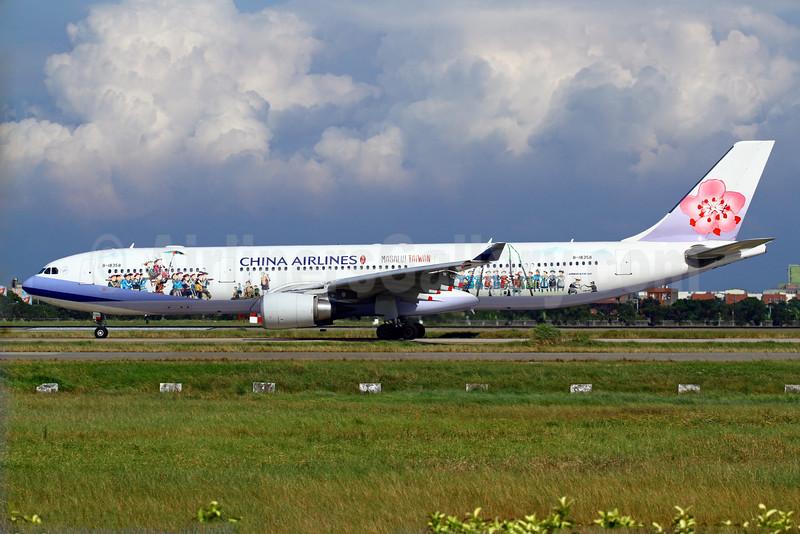 China Airlines' special Masalu! Taiwan logo jet