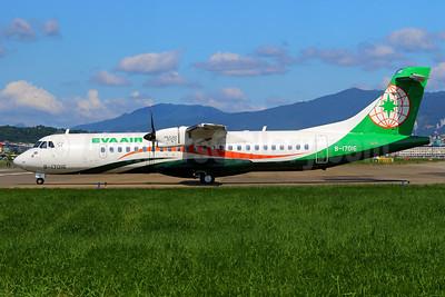 EVA Air (UNI Air)