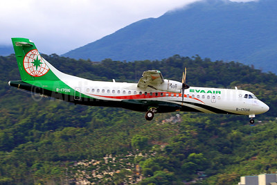UNI Air is now operating under the EVA Air brand, delivered on August 9, 2016