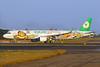 """EVA Air's 2016 """"Gudetama"""" logo jet"""