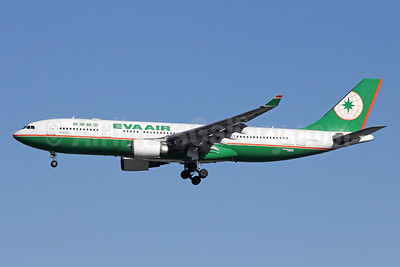To be replaced with more A330-300s in 2017