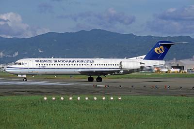 Mandarin Airlines Fokker F.28 Mk. 0100 B-12291 (msn 11500) TPE (Christian Volpati Collection). Image: 912801.
