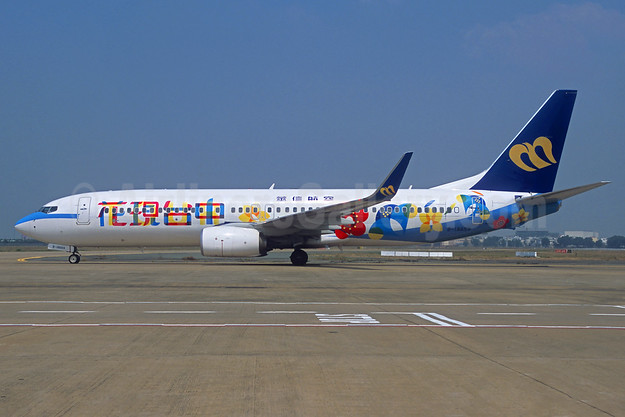 """Explore Taichung"" livery introduced December 2, 2015"