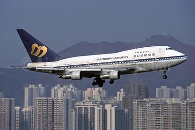 Mandarin Airlines Boeing 747SP-09 B-1880 (msn 22298) HKG (Rolf Wallner). Image: 944749.