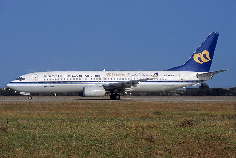 Mandarin Airlines - President Airlines Boeing 737-809 B-16802 (msn 28236) TPE (Christian Volpati Collection). Image: 934421.