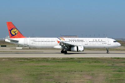 TransAsia Airways Airbus A321-131 B-22607 (msn 746) PVG (Yuji Wang). Image: 910928.