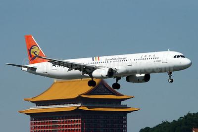 TransAsia Airways Airbus A321-131 B-22607 (msn 746) TSA (Manuel Negrerie). Image: 908656.