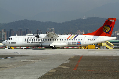 TransAsia Airways ATR 72-212A (ATR 72-500) B-22805 (msn 558) (Wind Lion God logo) TSA (Manuel Negrerie). Image: 911388.