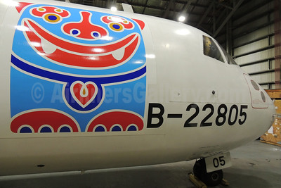 TransAsia Airways ATR 72-212A (ATR 72-500) B-22805 (msn 558) (Wind Lion God logo) TSA (Manuel Negrerie). Image: 911387.
