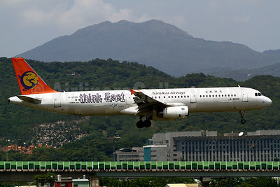 "TransAsia Airways Airbus A321-131 B-22601 (msn 538) ""think East"" (China) TSA (Manuel Negrerie). Image: 911793."