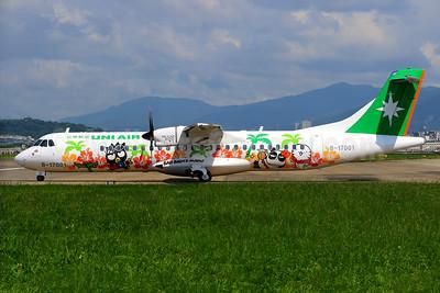 "UNI Air's unveils its 2016 ""Bad Badtz-Maru"" (Bad Penguin) special livery"