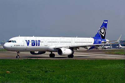 V Air (TransAsia Airways) Airbus A321-231 WL B-22608 (msn 6009) TSA (Manuel Negrerie). Image: 924947.