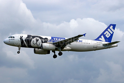 """V Air's 2016 """"Yeah!"""" special livery"""