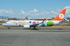 New airline from China: 9 air, subsidiary of Juneyao Airlines