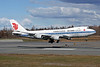 Air China Cargo Boeing 747-412F B-2409 (msn 26560) ANC (Brian McDonough). Image: 922643.