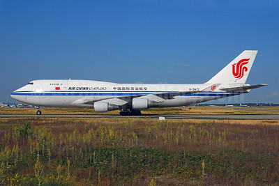 Airline Color Scheme - Introduced 1988 (Air China)