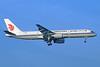 Air China Cargo Boeing 757-2Z0F B-2836 (msn 27258) PEK (Michael B. Ing). Image: 929923.