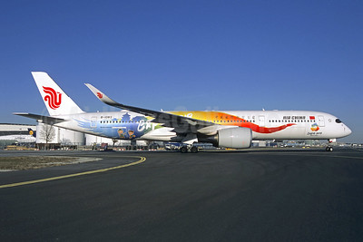 """""""Expo 2019 Beijing"""" special livery"""
