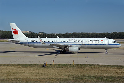 Air China Airbus A321-213 WL B-1639 (msn 6567) PEK (Rolf Wallner). Image: 939408.