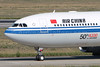 Air China's 50th A330 and first 242-ton A330-300