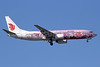 Air China Boeing 737-86N B-5177 (msn 35210) (Pink Peony) PEK (Michael B. Ing). Image: 911389.