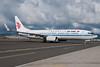 Air China Boeing 737-89L WL B-5622 (msn 40031) HNL (Ivan K. Nishimura). Image: 913511.