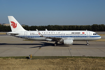 Air China Airbus A320-214 WL B-1873 (msn 6251) PEK (Rolf Wallner). Image: 944069.
