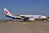 Air China Airbus A330-243 B-6076 (msn 797) (Zichen Hao) LHR (Dave Glendinning). Image: 910757.