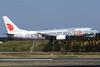 Air China Boeing 737-86N B-5176 (msn 34258) (Silver Peony) NRT (Nobuhiro Horimoto). Image: 906821.