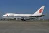 Air China Boeing 747SP-J6 B-2438 (msn 21933) LHR. Image: 932039.
