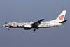 Air China Boeing 737-86N B-5176 (msn 34258) (Silver Peony) PEK (Michael B. Ing). Image: 907823.