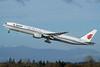 Air China Boeing 777-39L ER B-7952 (msn 63352) PAE (Nick Dean). Image: 935456.