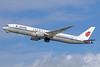 Air China Boeing 787-9 Dreamliner B-7800 (msn 34308) LAX (Michael B. Ing). Image: 937545.