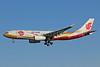 Air China Airbus A330-243 B-6075 (msn 785) (Zijin Hao - Forbidden Pavilion Liner) PEK (Michael B. Ing). Image: 905683.