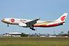 Air China Airbus A330-243 B-6075 (msn 785) (Zijin Hao - Forbidden Pavilion Liner) ARN (Stefan Sjogren). Image: 921948.