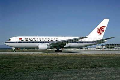 Air China Boeing 767-2J6 ER B-2551 (msn 23307) PEK (Christian Volpati Collection). Image: 946220.
