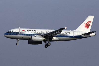 Air China Airbus A319-131 B-6048 (msn 2559) PEK (Michael B. Ing). Image: 907904.