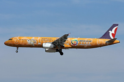 Air Macau Airbus A321-231 B-MAJ (msn 908) (Macau 2005-4th East Asian Games) PEK (Michael B. Ing). Image: 907819.