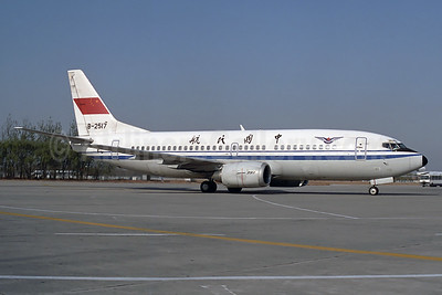CAAC (Civil Aviation Administration of China) Boeing 737-3W0 B-2517 (msn 23396) PEK (Rob Finlayson). Image: 934252.