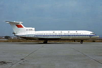 CAAC (Civil Aviation Administration of China) Hawker Siddeley HS.121 Trident 2E B-246 (msn 2160) CAN (Christian Volpati Collection). Image: 933892,