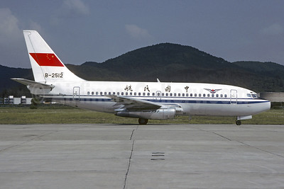 CAAC (Civil Aviation Administration of China) Boeing 737-2T4 B-2512 (msn 23444) SHA (Christian Volpati Collection). Image: 954206.